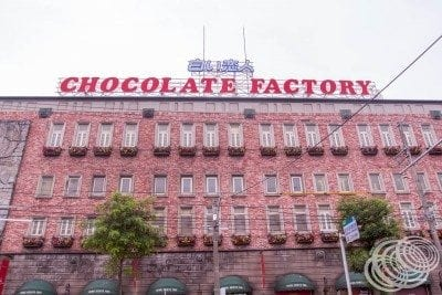 First view of Ishiya Chocolate Factory