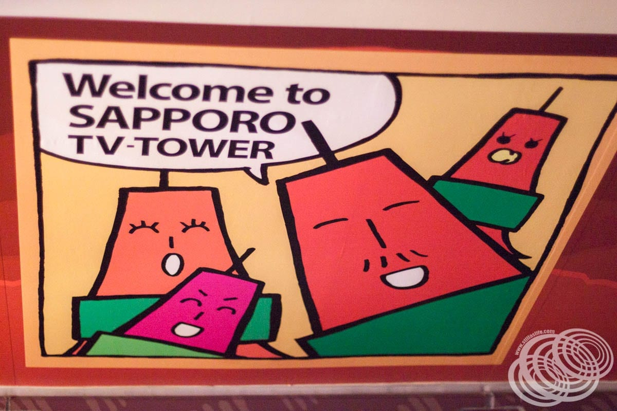 Welcome to Sapporo TV Tower